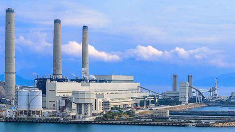 Scadenza per l'esecuzione della diagnosi energetica per le imprese a forte consumo di energia