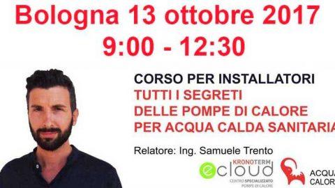 I segreti delle pompe di calore per acqua calda sanitaria. Corso gratuito per installatori a Bologna, 13 ottobre 2017