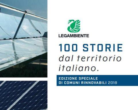 Comuni Rinnovabili 2018. Rapporto di Legambiente