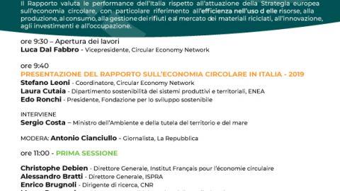 Circular Economy Network: la prima Conferenza e la presentazione del Rapporto 2019, Roma, 1 marzo 2019