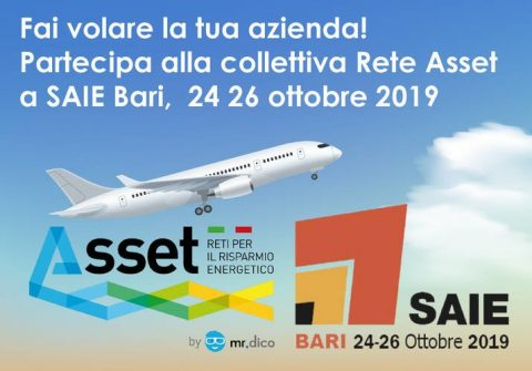 Collettiva Rete Asset a SAIE Bari 2019, 24 – 26  ottobre