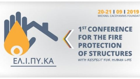 1st Conference for the Fire Protection of the Structures, Atene, 20 – 21 settembre 2019