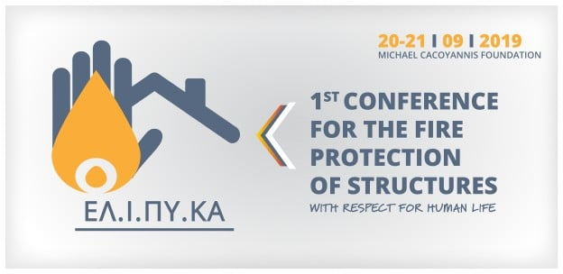 1st conference for the fire protection of the structures, Atene, 20 - 21 settembre 2019