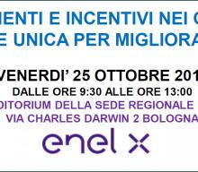 Finanziamenti e incentivi nei condomini: un'occasione per migliorare le città, Bologna, 25 ottobre 2019