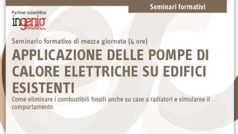 Applicazioni delle pompe di calore elettriche su edifici esistenti: seminario formativo, Bologna, 15 novembre 2019