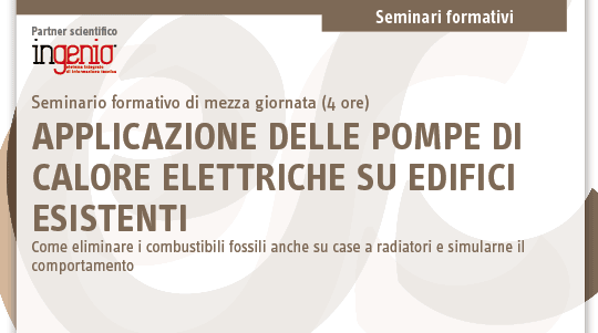 Seminari Pompe di Calore elettriche