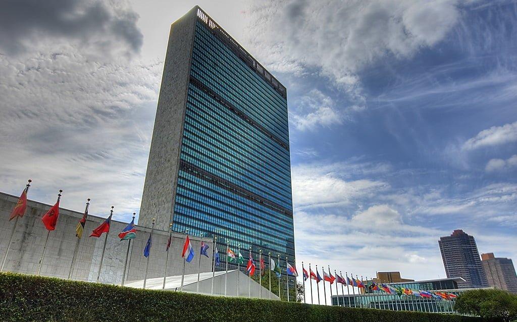 Ilpalazzo ONU